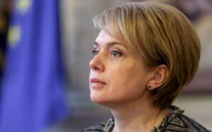 У Міністерстві освіти і науки України готують передачу влади новому…