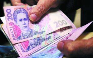 НБУ вилучив партію фальшивих банкнот номіналом 200 гривень: як виявити…
