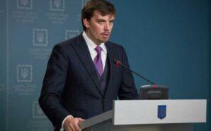 Зеленський визначився з прем'єр-міністром, – ЗМІ