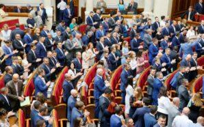 У Раді створили 5 фракції і депутатську групу. Франківець став…