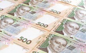 Україна почала рік з рекордними залишками грошей на рахунку Держказначейства