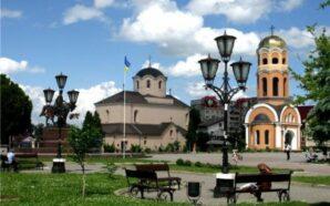 Облрада закликає перейменувати Івано-Франківський район на Галицький