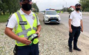 Поліцейські Івано-Франківщини посилено патрулюють автошляхи. ВІДЕО