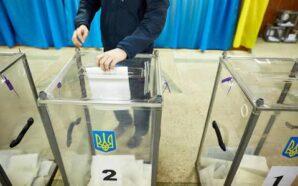 Франківці можуть змінити місце голосування до 10 вересня