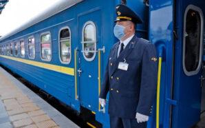 Укрзалізниця відновила рух ще одного поїзда з Івано-Франківська до Києва