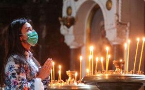 Чи закриють в Україні церкви на карантин: у МОЗ дали…