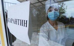 Івано-Франківщина не готова до послаблення карантину