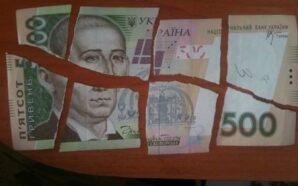 НБУ дозволив всім банкам приймати зношені банкноти