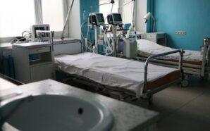 На Прикарпатті майже половина лікарняних ліжок зайняті пацієнтами із COVID-19…