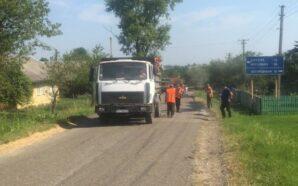 На Богородчанщині почали ремонтувати дорогу. ФОТО