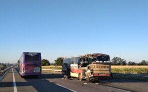 На Кіровоградщині в аварії загинув прикарпатець. ФОТО