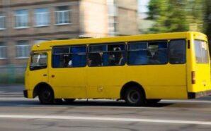 У Долині відновлюють роботу міського транспорту