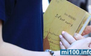 У Франківську відзначать 164-у річниці від дня народження Івана Франка