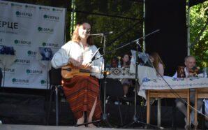 Прикарпатське Озерце прийняло перший фестиваль усної оповіді. ФОТО/ВІДЕО