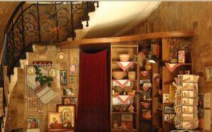 Музей народного мистецтва Гуцульщини та Покуття у Коломиї готує віртуальні…