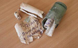 Під підлогою Тязівської гімназії знайшли лист в майбутнє з 1929…