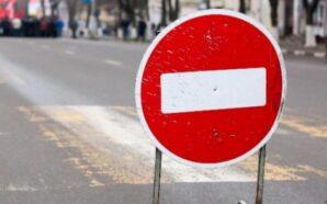 10 серпня у Коломиї перекриють рух транспорту на вул. Франка…