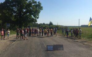 Прикарпатці другий день блокують дорогу на Богородчанщині