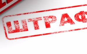 Калуська міська рада отримала два штрафи за ігнорування рішення суду