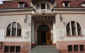 У Коломиї відновив роботу драмтеатр. ВІДЕО