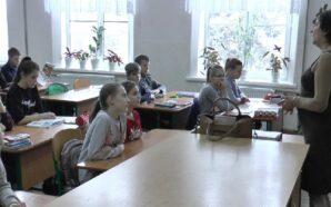 Франківські учні 5-11 класів вчитимуться за змішаною формою навчання