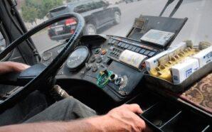 На Франківщині чоловіка висадили з автобуса через зауваження про російську…