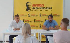 """""""Перемога Пальчевського"""" представила кандидатів у депутати до місцевих рад та…"""