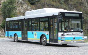 Чи задоволені в Калуші новими автобусами водії та пасажири? ВІДЕО