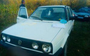 Прикарпатські поліцейські розшукали та затримали нетверезого хулігана, який поранив ножем…