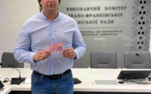 Олександр Богачов від «Слуги Народу» офіційно став кандидатом на посаду…
