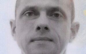Поліція розшукала зниклого прикарпатця