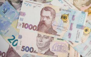 Курс гривні до долара знизився до мінімального у цьому році