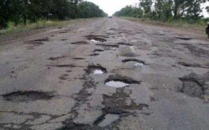 90% доріг на Прикарпатті потребують ремонту – Зеленський