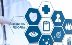 Прикарпаття – на 8-му місці в Україні за темпами впровадження…