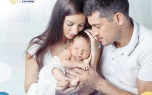 Монетизацією «пакунка малюка» мінсоцполітики надало батькам право самим вирішувати, як…