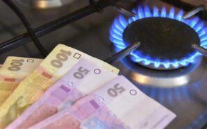 На Прикарпатті будуть судити службовців, які незаконно збували скраплений газ