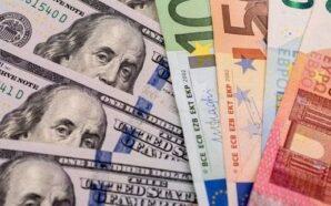 Гривня після вихідних відновила падіння: свіжий курс валют