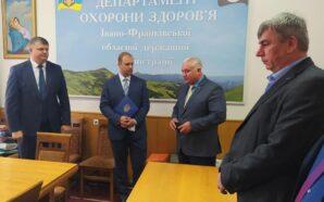 У Франківську представили нового очільника департаменту охорони здоров'я ОДА. ФОТО