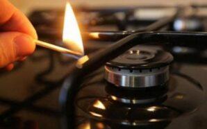 У Калуші припинили газопостачання 859-ти абонентам