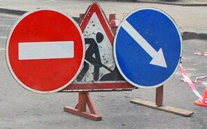 У Коломиї на декілька днів перекриють одну із вулиць