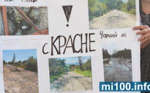 Жителі Рожнятівщини вийшли на протест під стіни ОДА. ФОТО