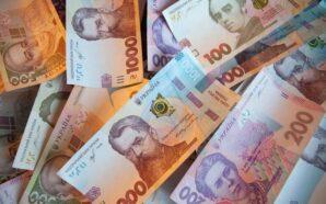 Офіційний курс гривні оновив цьогорічний мінімум