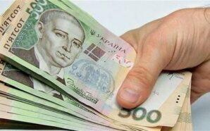 Чиновника з ОДА підозрюють у розтраті бюджетних коштів під час…