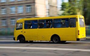 У Франківську з приватними перевізниками, що не возять школярів безкоштовно,…