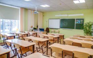 На Прикарпатті сім шкіл перебувають на самоізоляції
