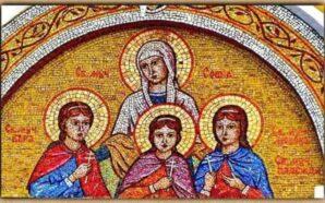 Сьогодні свято Віри, Надії, Любові і їх матері Софії