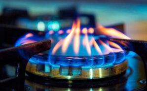 Стало відомо, скільки платитимуть прикарпатці за газ у жовтні