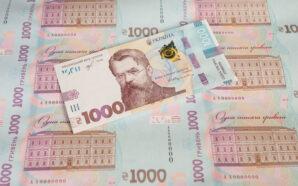 Курс гривні до долара коливається біля річних мінімумів