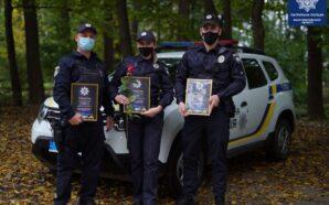 Прикарпатських патрульних відзначили за розкритий злочин