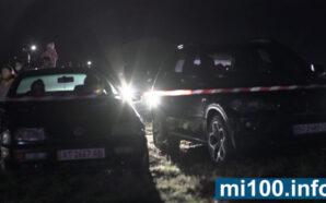 Поблизу Івано-Франківська розпочався автоконцерт. ФОТО/ ВІДЕО